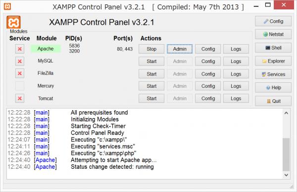 20131230_XMAPP_3