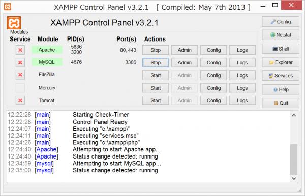 20131230_XMAPP_4