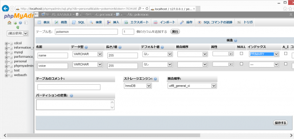 20131230_XMAPP_7