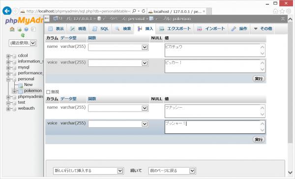 20131230_XMAPP_8