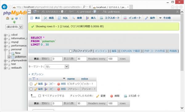 20131230_XMAPP_9