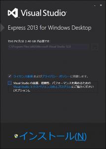 20140101_vs_4