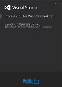 20140101_vs_6