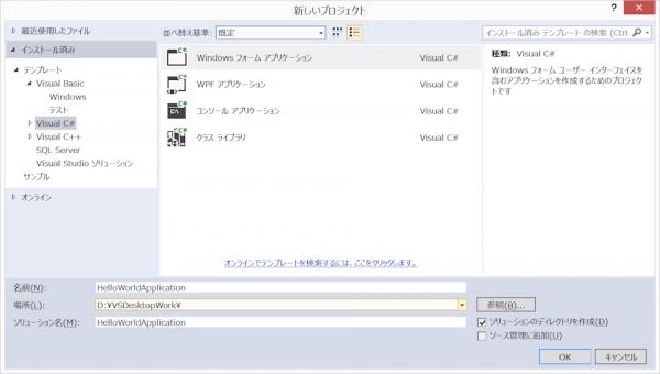 20140101_vs_9