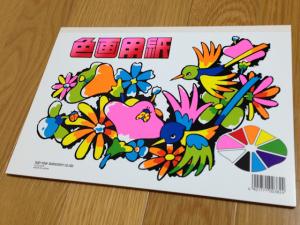 20140112paper_1
