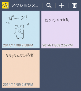 20141108tegaki_5