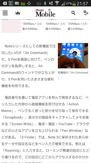 20141215scrapbook_01