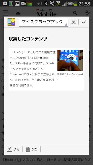20141215scrapbook_02