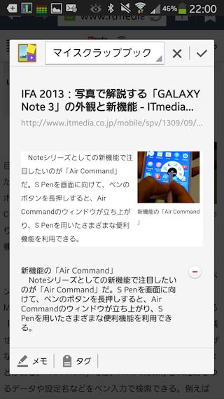 20141215scrapbook_03