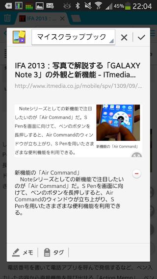 20141215scrapbook_04