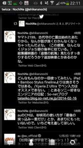 20141215scrapbook_07