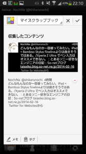 20141215scrapbook_08_