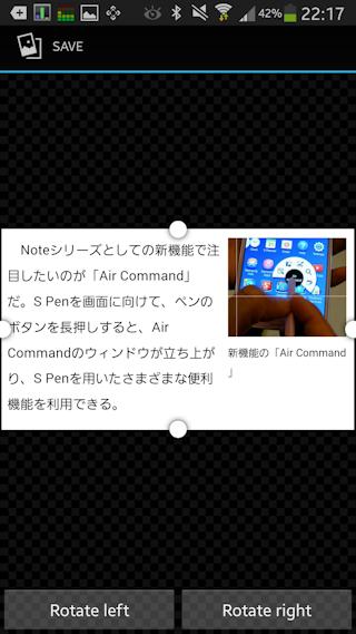 20141215scrapbook_09
