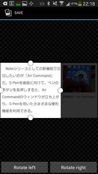 20141215scrapbook_10