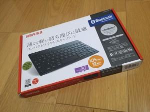 20141228_keyboard_01