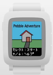 pebbleadv_store