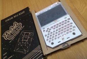 hardware01