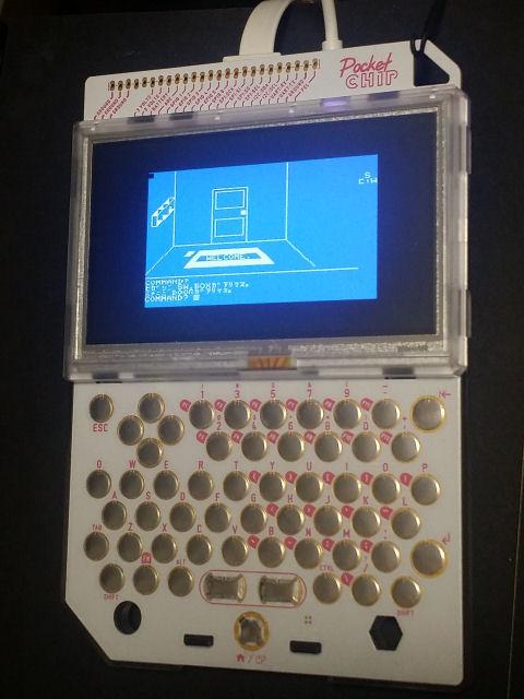 PocketCHIP : MZ-700に不可能は...