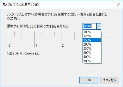 screen_006