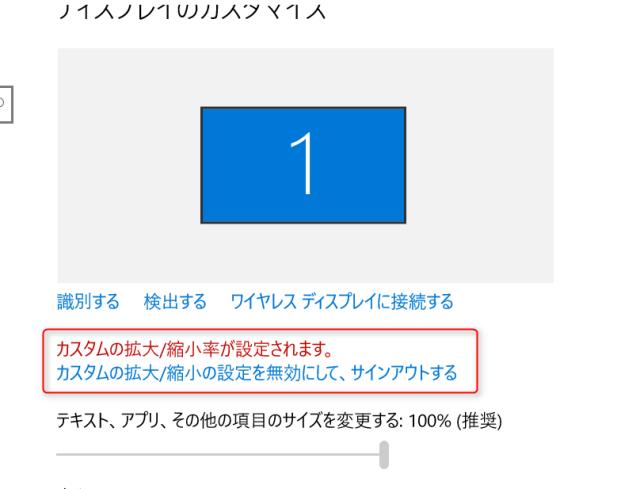 screen_008